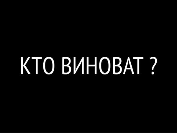 «К зданию милиции меня отправили на переговоры  Тарута, Наливайченко, Пашинский», - экс-мэр Славянска о том, кто виноват в войне на Донбассе