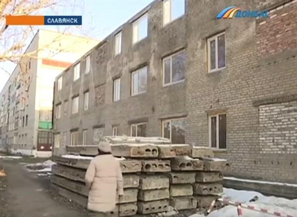 Почему в Славянске взяли миллионы от Евросоюза, но так и не построили общежитие для переселенцев