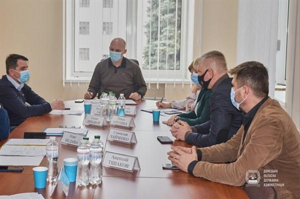 Лидеры фракций горсовета Славянска встретились в Донецкой ОГА