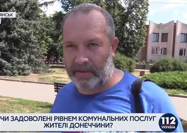 Слово – народу: у жителей Славянска журналисты спросили, довольны ли они уровнем коммунальных услуг