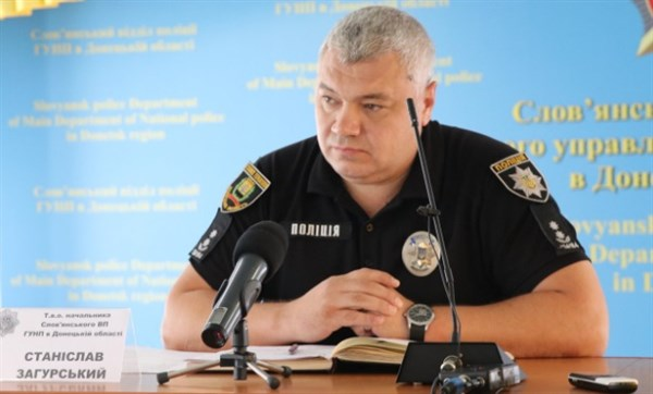 В Славянске новый начальник полиции. Он родом из оккупированной Горловки