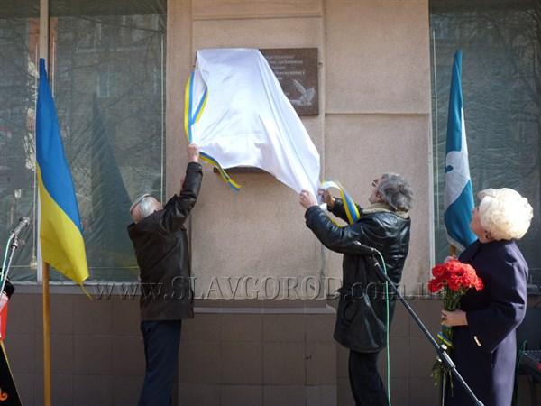 В Славянске по улице Шевченко открыта мемориальная доска, приуроченная к двухсотлетию со дня рождения Кобзаря