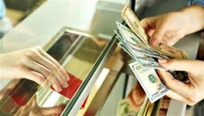 Обмен валют в Кривом Роге: где выгодно и быстро