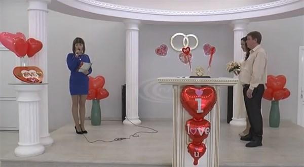 На День Святого Валентина в Славянске соединили сердца две пары (ВИДЕО)