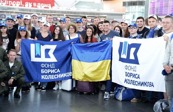 Инвестиция в молодое поколение: студенты - авиаторы из Украины посетили международный авиафорум в Лондоне