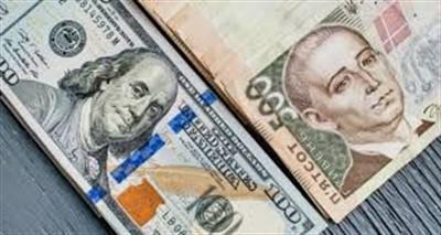 Курс доллара Полтава: как сделать бронь на час