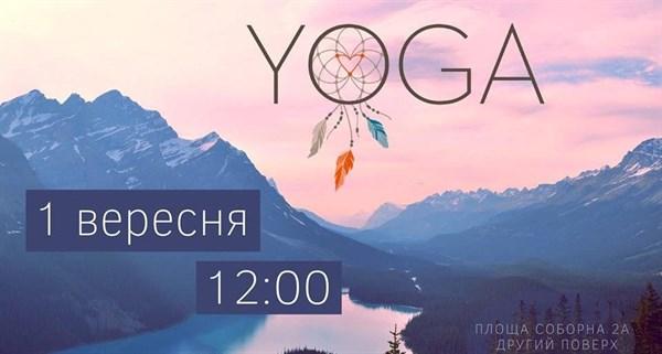 Жителей Славянска приглашают на бесплатное занятие йогой