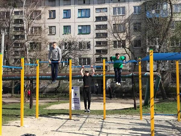Жителей Славянска приглашают на спортивную «толоку»