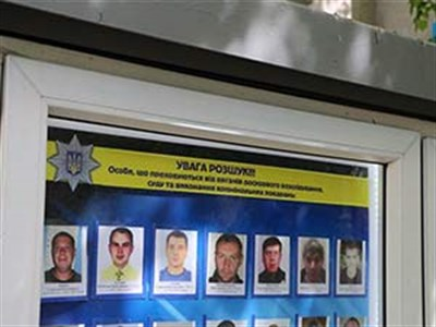 Чому у Слов'янську  діти тікають з дому: інформує відділ поліції