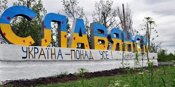 «Вадик, когда уже будет «Слов'янськ»: Жебривский  требует от Ляха привести в порядок стелу на въезде в город