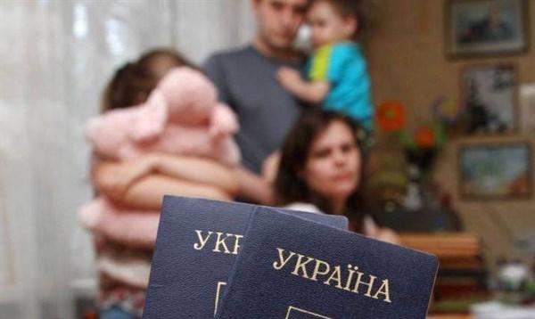 FreeСХІД.ua#12 Квест «Стань переселенцем», банковские мошенники и прописка Gogolfest в АТО