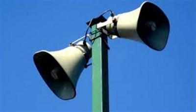 Завтра в Славянске включат электросирену: проводится проверка средств оповещения населения