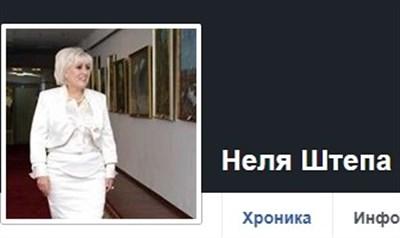 Неля Штепа в Фейсбуке: на аватарку поставила фото времен мэрства и напоминает критикам, что «от тюрьмы и сумы не зарекаются»