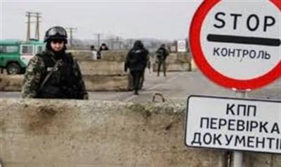 Введение военного положения в нескольких областях Донецкой области не повлияют на работу КПВВ