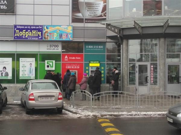 В  Славянске возле банкоматов образовываются очереди