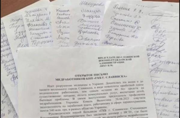 Медики Славянска собрали свыше 300 подписей в защиту Степанова