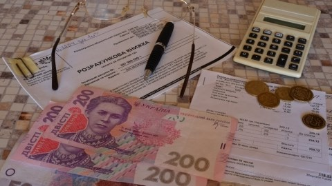 Жителей Славянска зовут на митинг против поднятия тарифов на услуги ЖКХ