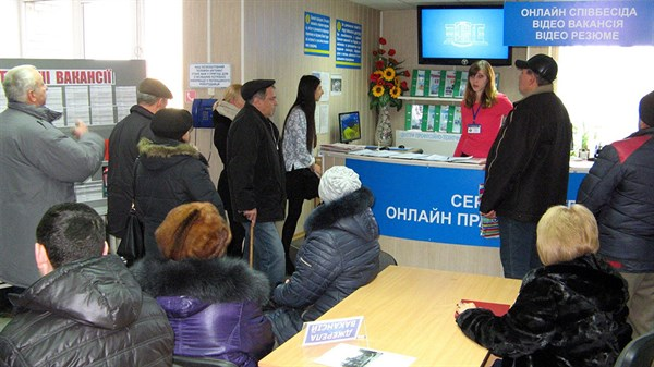 Слов'янський центр зайнятості пропонує робочі місця