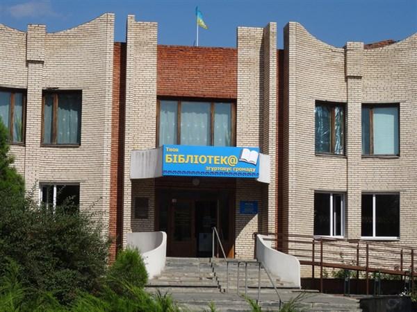 На здании Славянской центральной библиотеки появилась новая вывеска (ФОТОФАКТ)