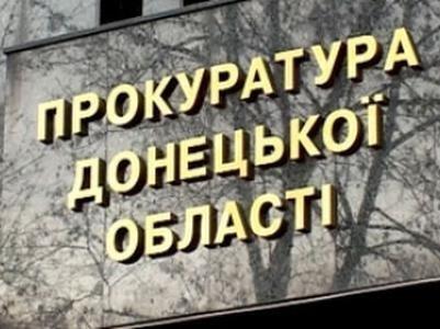 Прокуратура зацікавилась відкритими торгами щодо закупівлі будівельних робіт з реконструкції очисних споруд м. Слов'янська