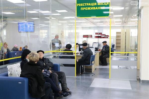 В тестовом режиме в Славянске начал работу Центр предоставления админуслуг