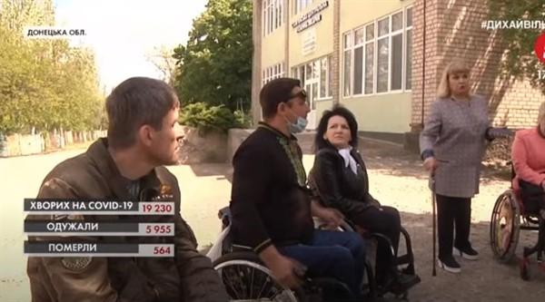В Славянской центральной райбольнице хотят сократить места. Спинальники в ужасе: им негде лечиться