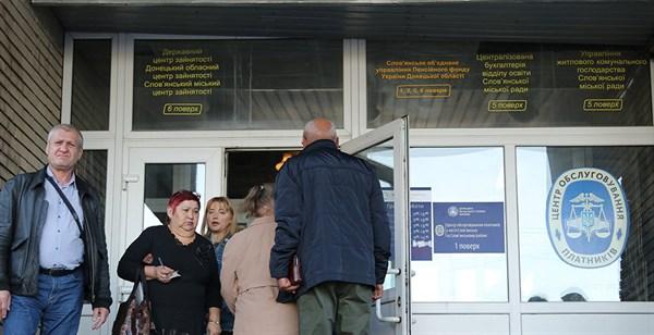 В Славянске из-за постоянных очередей пенсионер поскандалил в пенсионном фонде