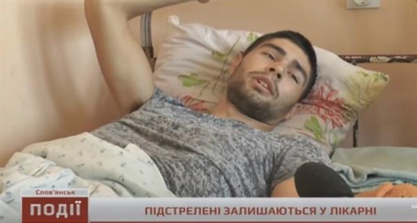 Раненные возле Славянска в перестрелке парни находятся в  городской больнице: двое прооперированы