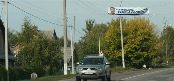 После Азарова: 5 проектов, к которым в Славянске приложил руку сын беглого премьер-министра