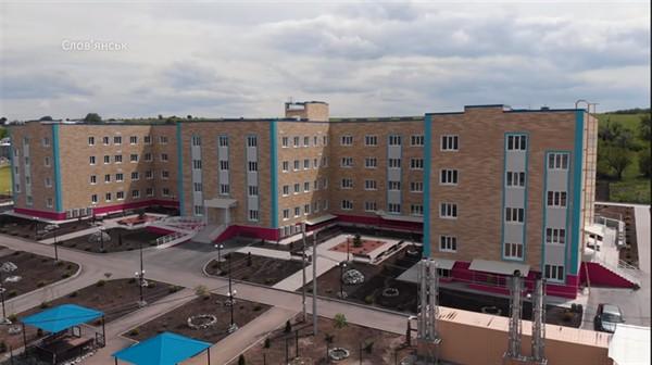 Психиатрическая больница в Семеновке, общежитие для переселенцев в Славянске: как движутся стройки на Донбассе