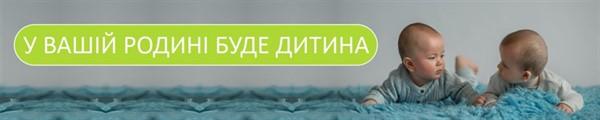 Лечение бесплодия в Одессе