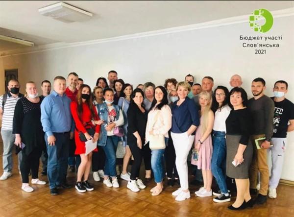 Стали известны победители бюджета участия Славянска-2021