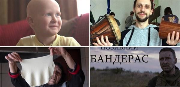 """О жизни, увлечениях и борьбе: репортаж из Волновахи, дети """"серой зоны"""" и 4 фильма о Донбассе"""