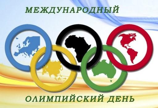 Олимпийский день: жителей Славянска приглашают на стадион им. Скиданова