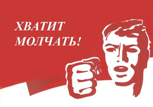 В Славянске активисты подпалили шины в знак протеста против школьного учителя, принимавшего участие в незаконном референдуме по отделению Донбасса (ВИДЕО)