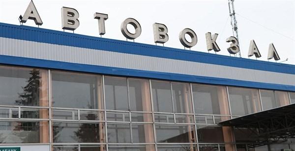 Жительница Славянска зарегистрировала петицию, просит отремонтировать автовокзал по примеру Краматорска