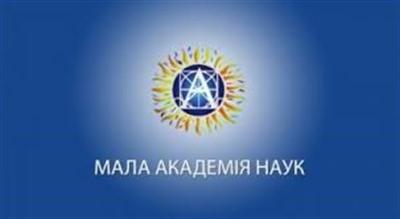 В Славянске наградили участников Малой академии наук Украины