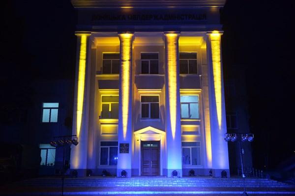 Пояснюємо, чому будівлю Донецької обласної державної адміністрації підсвітили помаранчевим світлом
