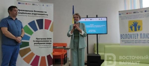 В Славянске начинает работу центр «Волонтер плюс»