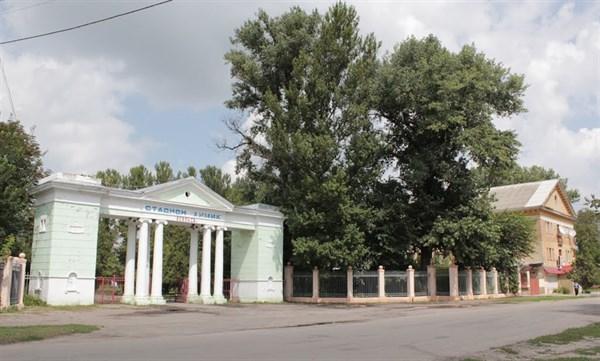 В Славянске замахнулись на реконструкцию стадиона «Химик» стоимостью в 50 миллионов гривен