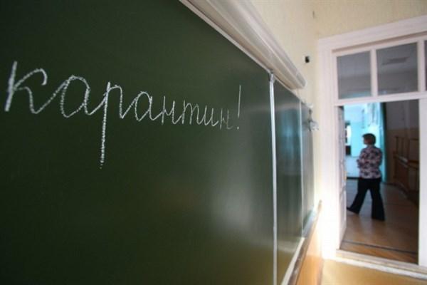 В Славянске одна школа закрылась на карантин