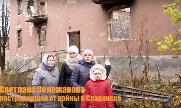 Скитальцы из Семеновки: жильцы разрушенного дома приходят смотреть на руины своего некогда семейного гнезда