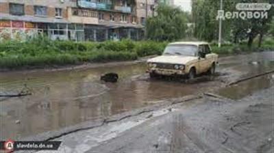 Машмет в Славянске взывает о помощи
