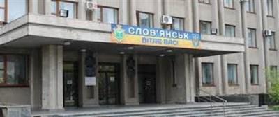 Какие мероприятия пройдут в Славянске на этой неделе