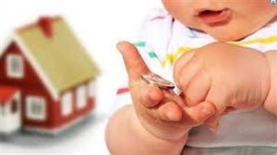 Получить помощь при рождении ребенка онлайн: вот инструкция от Минсоцполитики
