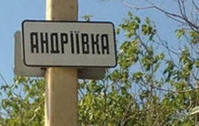 Жители поселка под Славянском просят власти помочь с запуском водокачки