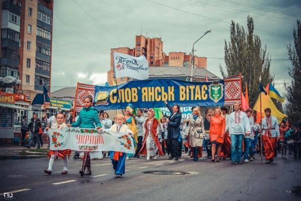 День города в Славянске: опубликована программа празднования