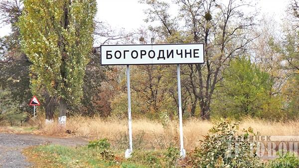 У Святогорска не оказалось земли для размещения базы олимпийского резерва