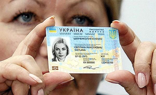 Горсовет Славянска выделит деньги на покупку оборудования для изготовления ID-карт