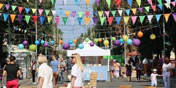В День города в Славянске пройдет ВелоДвижОк